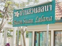 Baan Saun Lalana 7807