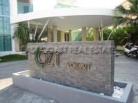Cozy Resort commercial Продажа в  Центральная Паттайя