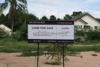 Lakefront land in Mabprachan Земля Продажа в  Восточная Паттайя