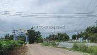 Land Baan Amphur 766811