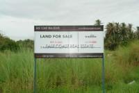 Land Soi Pornpapranimit Земля Продажа в  Восточная Паттайя