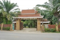 Private Huay Yai Pool House 987011