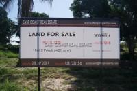 Soi Nongkabok 14 land Продажа в  Восточная Паттайя
