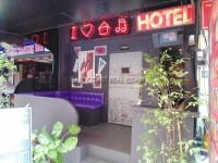 Soi Yamoto Bar & Guesthouse commercial Продажа в  Центральная Паттайя